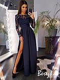 Платье макси с кружевным верхом, фото 3