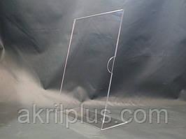 Подставка настольная под полиграфию формата А4 L-образный вертикальный