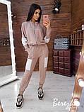 Модный женский костюм с контрастными вставками, фото 3