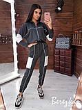 Модный женский костюм с контрастными вставками, фото 4
