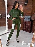 Модный женский костюм с контрастными вставками, фото 5