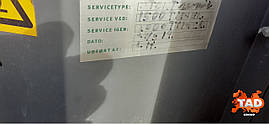Компрессор ATLAS COPCO XATS 156 (2012 г), фото 2