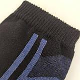 Носки мужские демисезонные,, SPORT, среднии черные с синим 27-29, фото 2