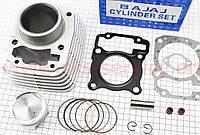 Цилиндр к-кт (цпг) Honda CBF150cc - 57,3мм (палец 14мм, высота цилиндра 62,3мм) Производитель BAJAJ