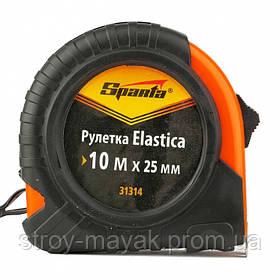 Рулетка Elastica 10 м х 25 мм, прорезиненный корпус, SPARTA