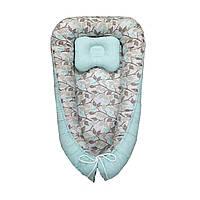 """Кокон-гнездышко для новорожденных, позиционер двухсторонний + ортопедическая подушка """"Нежность"""""""