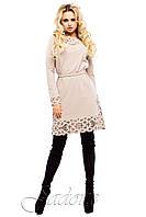 Короткое бежевое платье Фарина 42-50 размеры Jadone