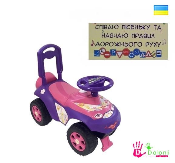 Каталка Машина музична рожева-фіолет толокар Долоні машинка для катання. pro