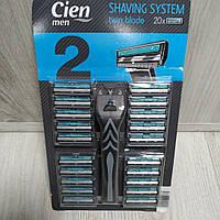 Cien Shaving System Станок для гоління + 20 змінних картриджів