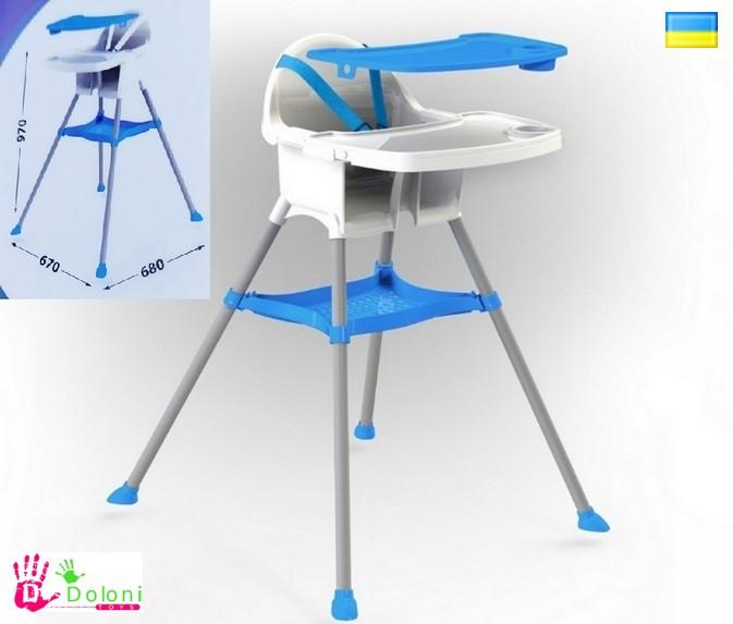 Стілець для годування голубий DOLONI Стульчик для кормления Долони. pro