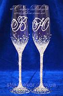 Свадебные бокалы с инициалами в стразах (уточняйте сроки, цена указана за 1 бокал) ТІШ-16