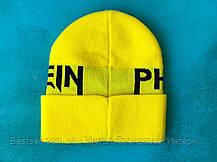Шапка Philipp Plein / шапка филип преин / шапка женская/шапка мужская/ желтый, фото 3