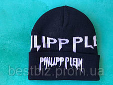 Шапка Philipp Plein / шапка филип преин / шапка женская/шапка мужская/ темно-синий, фото 3