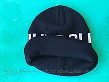 Шапка Philipp Plein / шапка филип преин / шапка женская/шапка мужская/ темно-синий, фото 2