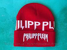 Шапка Philipp Plein / шапка філіп преин / шапка жіноча/шапка чоловіча/червоний, фото 3