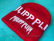 Шапка Philipp Plein / шапка філіп преин / шапка жіноча/шапка чоловіча/червоний, фото 2