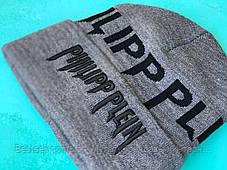 Шапка Philipp Plein / шапка філіп преин / шапка жіноча/шапка чоловіча/сірий, фото 3