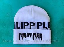 Шапка Philipp Plein / шапка філіп преин / шапка жіноча/шапка чоловіча/білий, фото 2