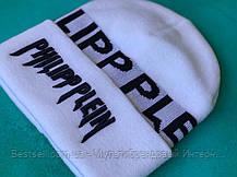Шапка Philipp Plein / шапка філіп преин / шапка жіноча/шапка чоловіча/білий, фото 3