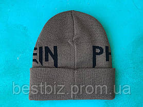 Шапка Philipp Plein / шапка філіп преин / шапка жіноча/шапка чоловіча/хакі, фото 3