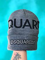Шапка Dsquared2  / шапка дискваред / шапка женская/шапка мужская/серый, фото 2