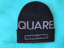 Шапка Dsquared2  / шапка дискваред / шапка женская/шапка мужская/черный, фото 2