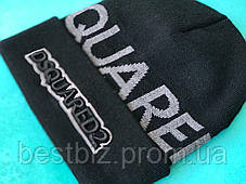Шапка Dsquared2  / шапка дискваред / шапка женская/шапка мужская/черный, фото 3