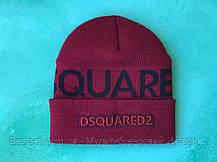 Шапка Dsquared2 / шапка дискваред / шапка жіноча/шапка чоловіча/бордовий, фото 2