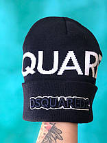 Шапка Dsquared2  / шапка дискваред / шапка женская/шапка мужская/темно-синий, фото 3