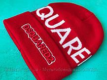 Шапка Dsquared2 / шапка дискваред / шапка жіноча/шапка чоловіча/крсаный, фото 3