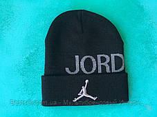 Шапка JORDAN  / шапка джордан / шапка женская/шапка мужская/черный, фото 3