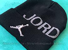 Шапка JORDAN  / шапка джордан / шапка женская/шапка мужская/черный, фото 2