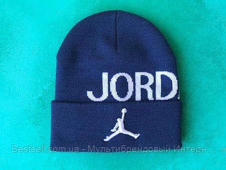 Шапка JORDAN  / шапка джордан / шапка женская/шапка мужская/синий, фото 2