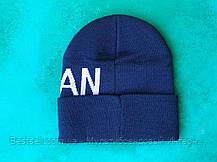 Шапка JORDAN  / шапка джордан / шапка женская/шапка мужская/синий, фото 3
