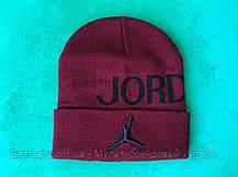 Шапка JORDAN  / шапка джордан / шапка женская/шапка мужская/бордовый, фото 2