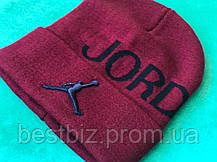 Шапка JORDAN  / шапка джордан / шапка женская/шапка мужская/бордовый, фото 3