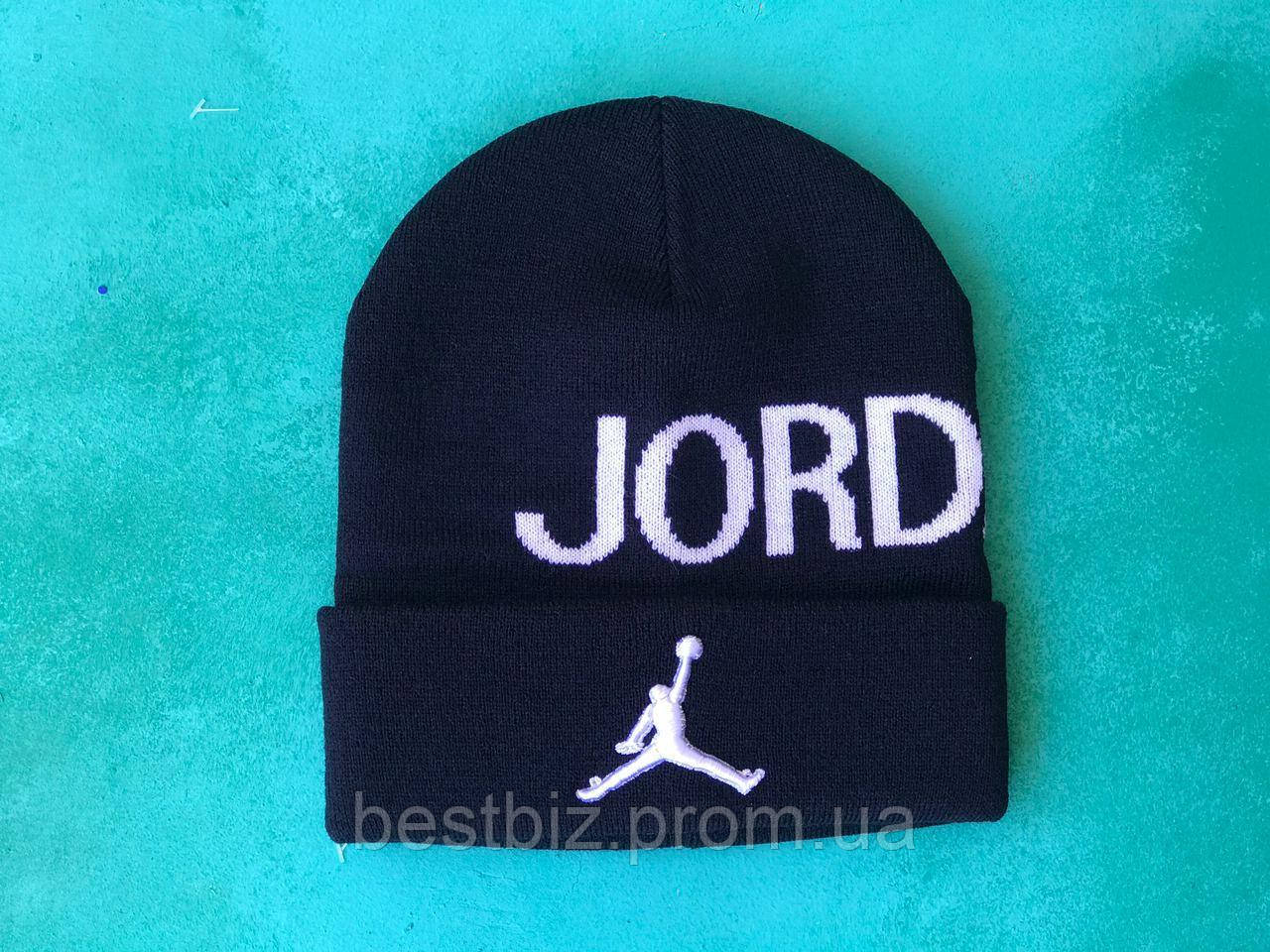 Шапка JORDAN / шапка джордан / шапка жіноча/шапка чоловіча/темно-синій