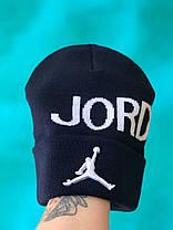 Шапка JORDAN / шапка джордан / шапка жіноча/шапка чоловіча/темно-синій, фото 2