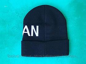 Шапка JORDAN / шапка джордан / шапка жіноча/шапка чоловіча/темно-синій, фото 3
