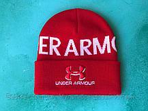 Шапка Under Armour / шапка андер амур/ шапка жіноча/шапка чоловіча/червоний, фото 2