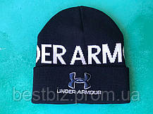 Шапка Under Armour  / шапка андер амур/ шапка женская/шапка мужская/темно-синий, фото 2