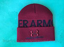 Шапка Under Armour  / шапка андер амур/ шапка женская/шапка мужская/бордовый, фото 2