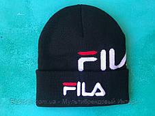 Шапка Fila / шапка філа/ шапка жіноча/шапка чоловіча/чорний, фото 3