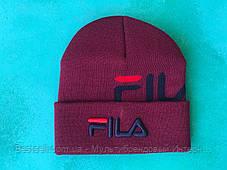 Шапка Fila / шапка філа/ шапка жіноча/шапка чоловіча/бордовий, фото 3