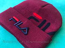 Шапка Fila / шапка філа/ шапка жіноча/шапка чоловіча/бордовий, фото 2