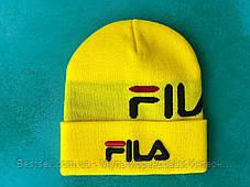 Шапка Fila / шапка філа/ шапка жіноча/шапка чоловіча/жовтий, фото 3