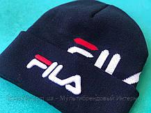 Шапка Fila / шапка філа/ шапка жіноча/шапка чоловіча/темно-синій, фото 2