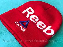 Шапка reebok / шапка рибок/ шапка женская/шапка мужская/красный, фото 3