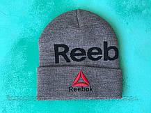 Шапка reebok / шапка рибок / шапка женская/шапка мужская/серый, фото 2