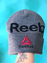 Шапка reebok / шапка рибок / шапка женская/шапка мужская/серый, фото 3